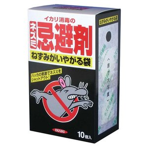 メーカー希望小売価格:1,000円(税別)  ねずみがいやがる袋  ねずみがいやがる袋(10個)  ...