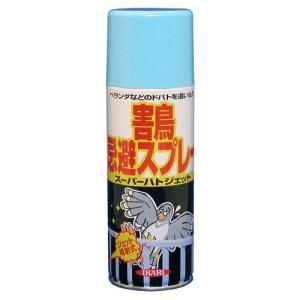 イカリ消毒 スーパーハトジェット 420ml|family-tools