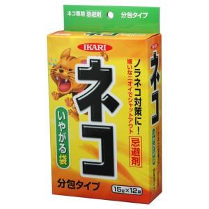 イカリ消毒 ネコ専用いやがる袋 15g×12|family-tools