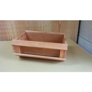 天然木製 ウッドプランター 3型 フラワーポット family-tools