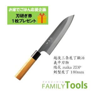 【送料無料】ぎへい 瑞花(Zuika) 日立金属 ZDP189 剣型 180mm|family-tools