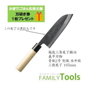 【送料無料】ぎへい 青紙シリーズ 安来鋼 青紙2号 別誂 三徳型 165mm 水牛桂付|family-tools
