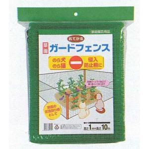 クラーク おてがる菜園ガードフェンス 1×10m|family-tools