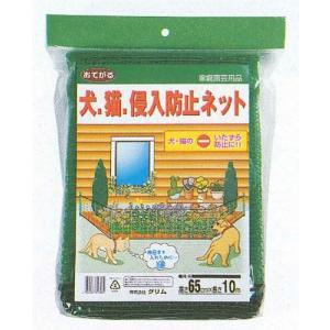 クラーク おてがる犬猫侵入防止ネット 0.65×10m 網目約1cm角目|family-tools