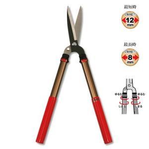 カマキ(Kamaki) 伸縮式刈込鋏 のび〜る800 No.800|family-tools