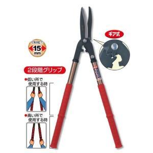 カマキ(Kamaki) アルミパイプ柄 ギア式刈込鋏 No.G-15|family-tools