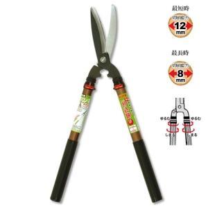 カマキ(Kamaki) 伸縮式刈込鋏 のび〜る815 No.815|family-tools