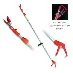 カマキ(Kamaki) 伸縮高枝切鋏 かるのびシェイク 首ふり6段階伸縮式 3m No.1835|family-tools
