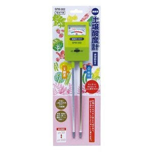 高森コーキ 家庭用土壌酸度計(水分計付き) SPM-002|family-tools