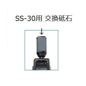 京セラ ファインシャープナー SS-30用 交換砥石 family-tools
