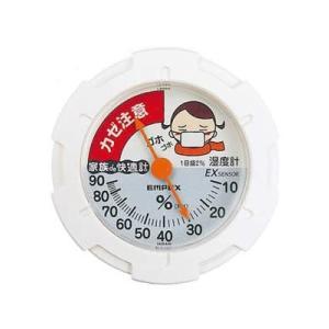 エンペックス カゼ予防専用湿度計 CM-6421|family-tools