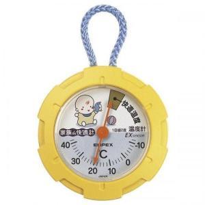 エンペックス 赤ちゃん専用温度計 CM-6464|family-tools