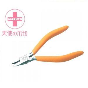 爪切り マルト長谷川工作所 天使の爪切り 爪飛びガード付 NP-5010|family-tools