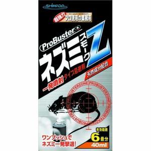 SHIMADA 忌避スプレー Z シリーズ 忌避スモークネズミ Z 40ml|family-tools