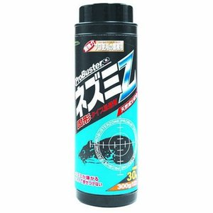 SHIMADA 忌避 Z シリーズ ネズミ Z 固形 300g|family-tools