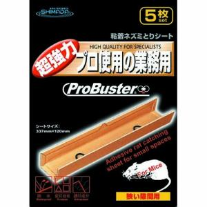 SHIMADA プロバスター 狭い隙間用 5P family-tools