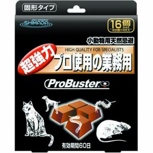 SHIMADA プロバスターシリーズ 小動物用天然忌避|family-tools