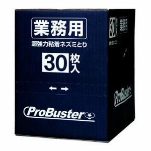 SHIMADA プロバスター 大きいネズミ用 業務用 30P family-tools