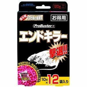OPEN価格  取扱いが簡単な、接触経口性ネズミとりの小袋分包品です。 誘食剤が配合されていますので...