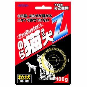 SHIMADA 忌避剤 Z 100gシリーズ のら猫・のら犬Z(送料無料・ネコポス対応・代引不可)|family-tools