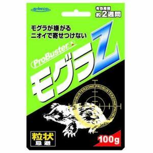 SHIMADA 忌避剤 Z 100gシリーズ モグラ Z(送料無料・ネコポス対応・代引不可) family-tools