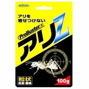 SHIMADA 忌避剤 Z 100gシリーズ アリ Z(送料無料・ネコポス対応・代引不可)|family-tools