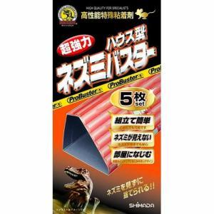 SHIMADA プロバスターシリーズ ハウス型5枚 family-tools