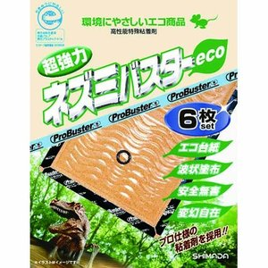 SHIMADA エコシリーズ ネズミバスターeco ブック型6P family-tools