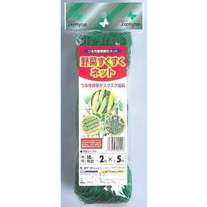クラーク 野菜すくすくネット 2×10m family-tools