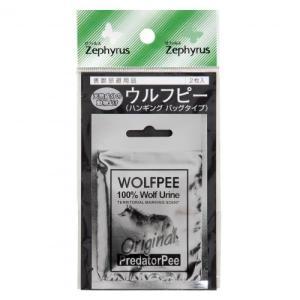 ウルフピー ハンギングバックタイプ 2枚入(送料無料・ネコポス対応・代引不可)|family-tools