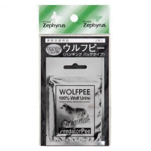 ウルフピー ハンギングバックタイプ 2枚入 3個セット(送料無料・ネコポス対応・代引不可)|family-tools