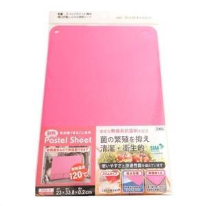 まな板 三洋化成 耐熱パステルシートまな板 ピンク PSH-P|family-tools