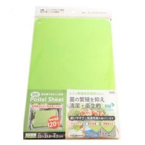 まな板 三洋化成 耐熱パステルシートまな板 グリーン PSH-G|family-tools