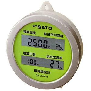 SATO 積算温度計 収穫どき SK-60AT-M|family-tools
