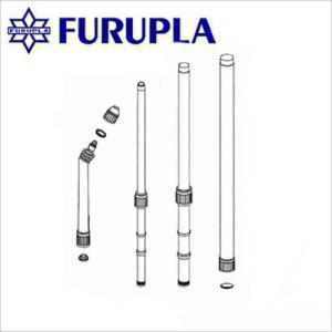 フルプラ ダイヤスプレー エンプラ製単頭式1.5m伸縮ノズル(コックなし) No.2600|family-tools