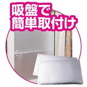 セーブ・インダストリー アルミプチプチ断熱・遮光・保温シート 2枚入り SV-4144|family-tools