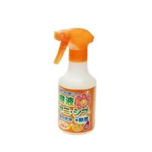 サボテン 除菌もできる刃物クリーナー AGC-1|family-tools