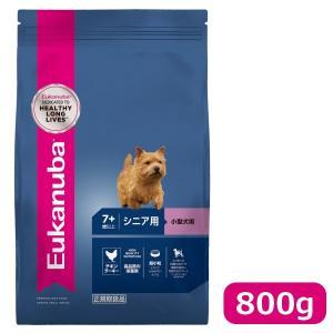 (正規品)ユーカヌバ シニア用 7歳〜10歳小型犬用 超小粒 800g