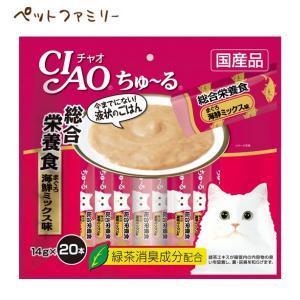 いなば CIAO ちゅ〜る 総合栄養食 まぐろ 海鮮ミックス味 14g 20本入り (1260022...
