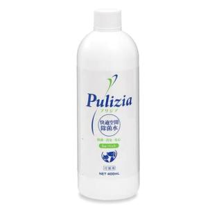 ◎ 素早く、強力にそして安全を兼ね備えた新しい除菌消臭水です。 ◎ 細菌、ウィルスのタンパク源を直接...