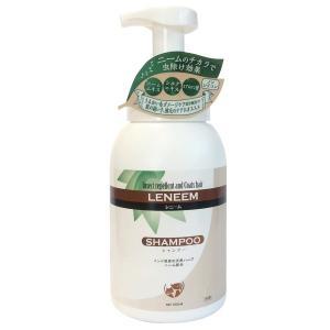 天然成分とニームで虫除け効果&毛艶UP  毎日使えるやさしさで守ってあげてください   ●毎日使える...