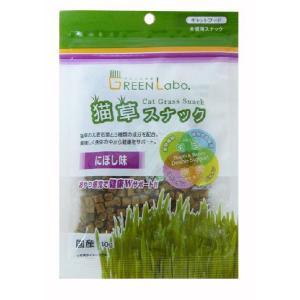 エイムクリエイツ GREEN Labo 猫草スナック にぼし味 40g 17500012 の商品画像|ナビ