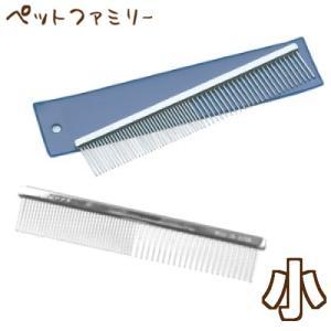 (正規品) 岡野製作所 高級両目金櫛 小 (18305446)