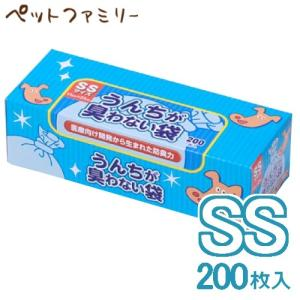 クリロン化成 うんちが臭わない袋BOSペット用箱型(SSサイズ200枚入)