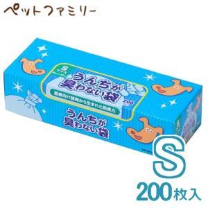 クリロン化成 うんちが臭わない袋 BOSペット用箱型(Sサイズ200枚入)