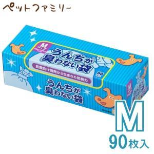 クリロン化成 うんちが臭わない袋 BOS ペット用 M 90枚(24300016)