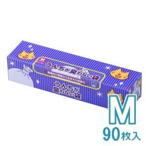クリロン化成 BOS うんちが臭わない袋BOS  ネコ用箱型 M 90枚 (24300025)