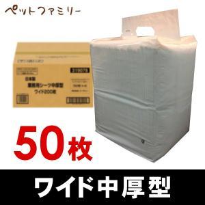 コーチョー 日本製 業務用 中厚型 ペットシーツ ワイド 5...