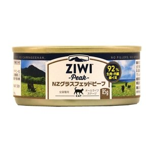 Ziwipeak ジウィピーク キャット缶 グラスフェッド・ビーフ 85g (32400558)