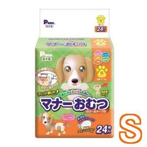 第一衛材 P.one 719 男ノ子&女ノ子 マナーパンツ のびるテープ S 24P(4090012...